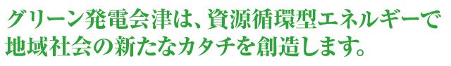 img_gaiyou01