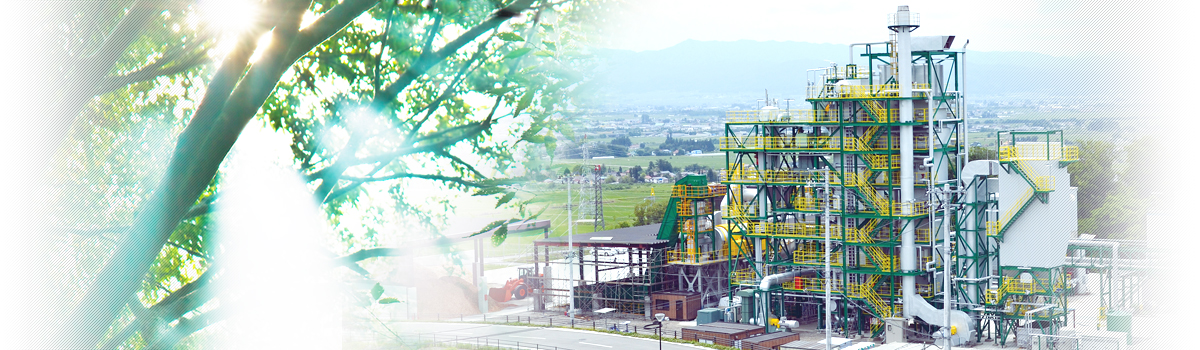 会津若松,バイオマス発電,資源循環型社会